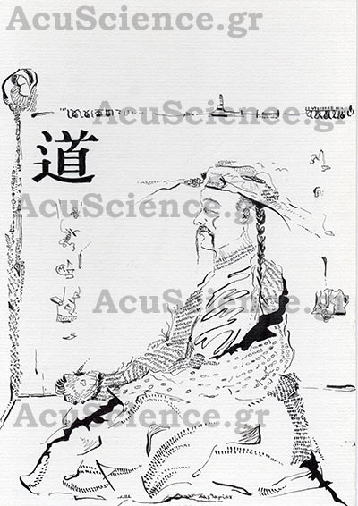 Acuscience.gr Κινέζικα