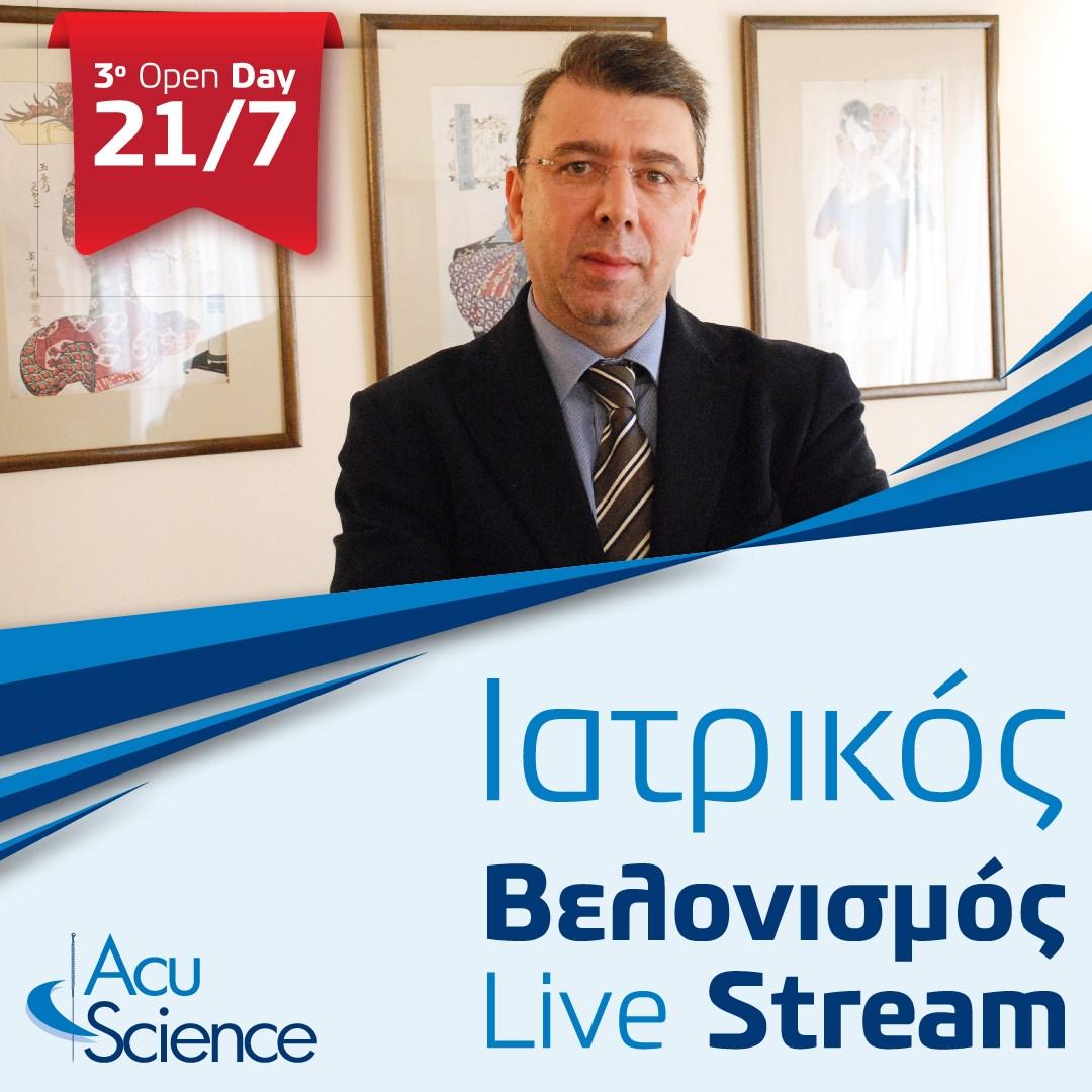 ACU SCIENCE Live Stream