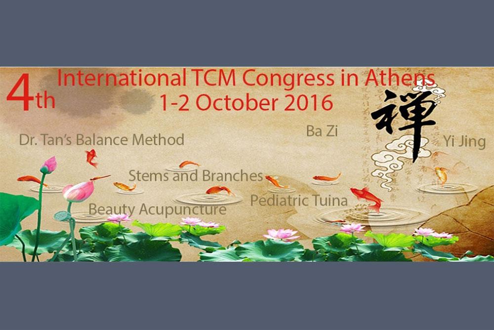 ΑCU SCIENCE TCM Congress