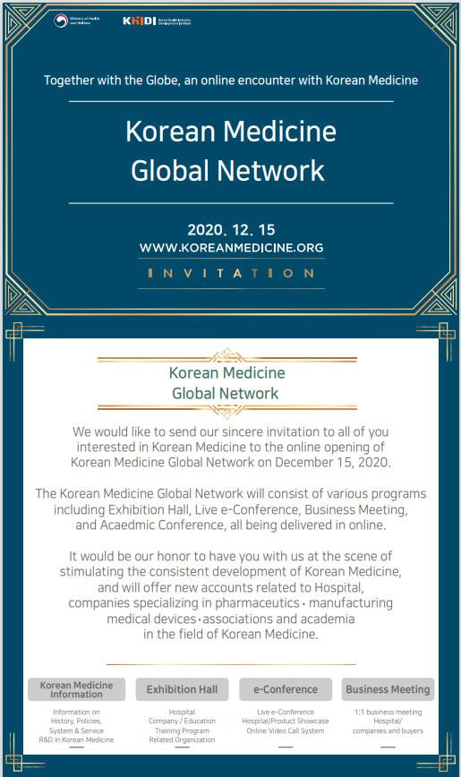 ACU SCIENCE Korean Medicine Global Network